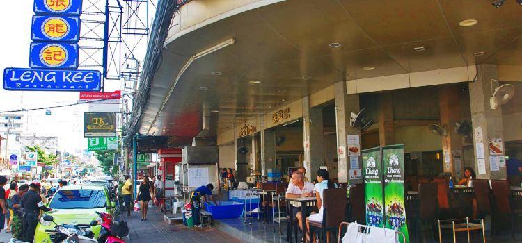 Leng Kee Restaurant1