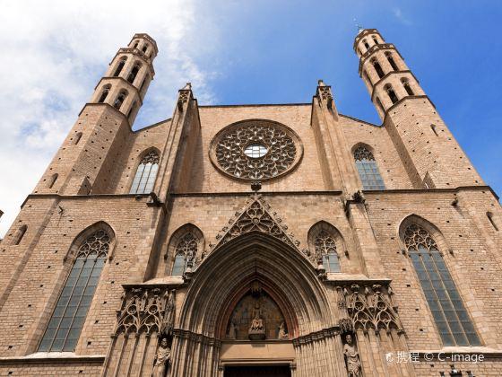 산타 마리아 델 마르 성당
