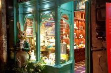 布兰兔茶店