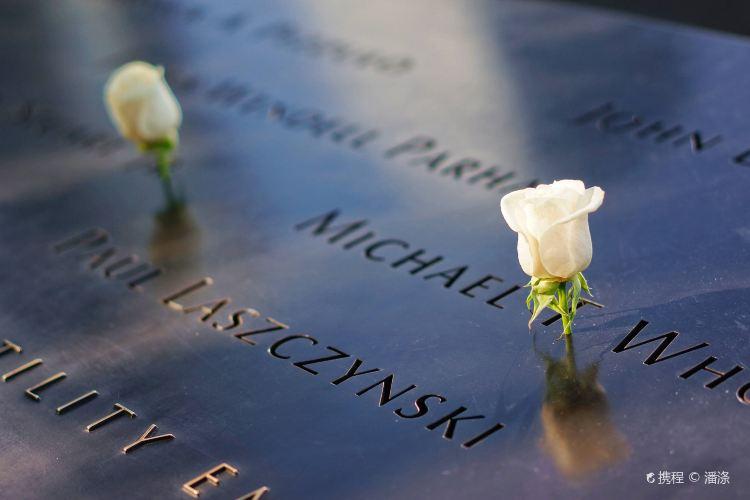 The National 9/11 Memorial & Museum4