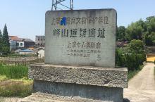 峰山道场遗址