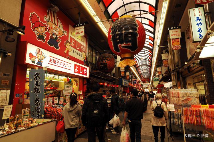 Kuromon Market3