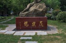 新四军纪念馆