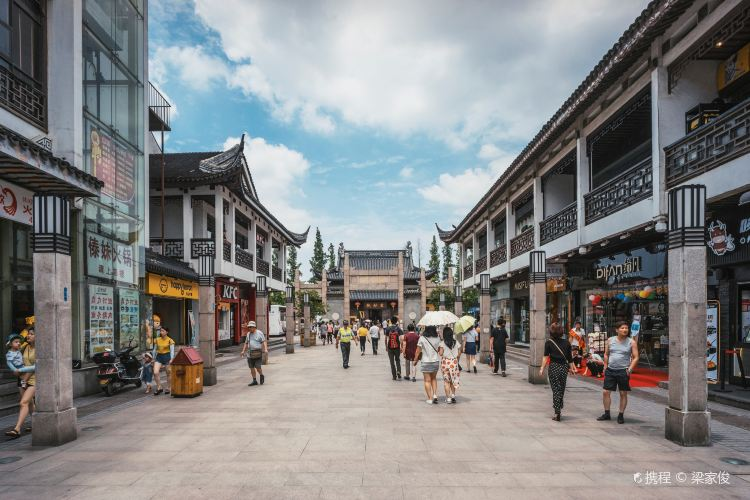 Guanqian Street1