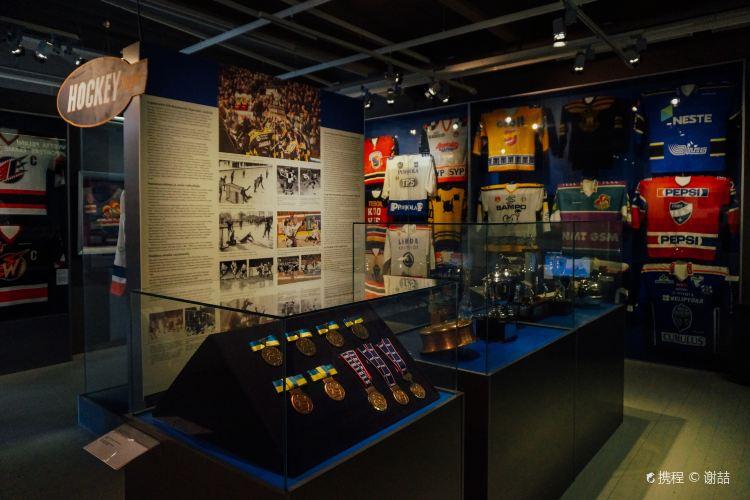 Vapriikki Museum Centre1