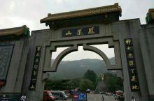 丹东凤城 期待你的旅游