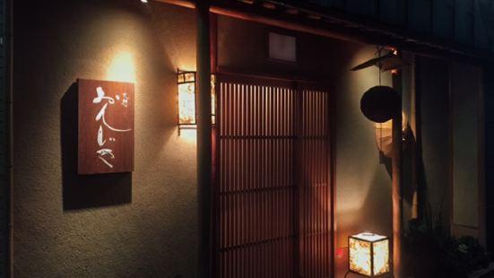 Hyakumidokoro Onjiki