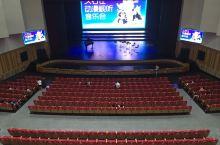 萧山剧院音乐会