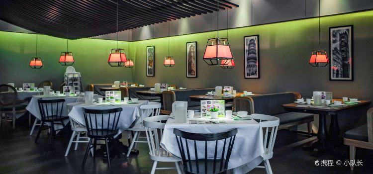 Jin Hai Hua · Xiao Ai Du Shi Qing Gan Restaurant( Wu Zhong Wan Da )2