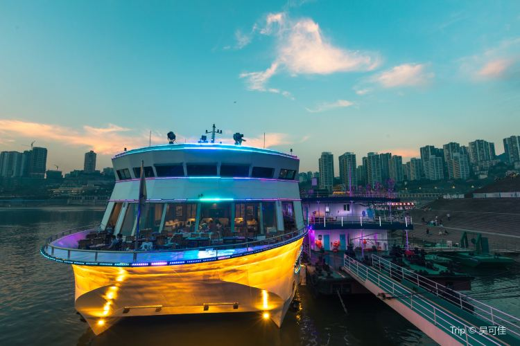 Chongqing Two Rivers Night Tour1