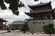 青州宋城古街黄花溪两日游