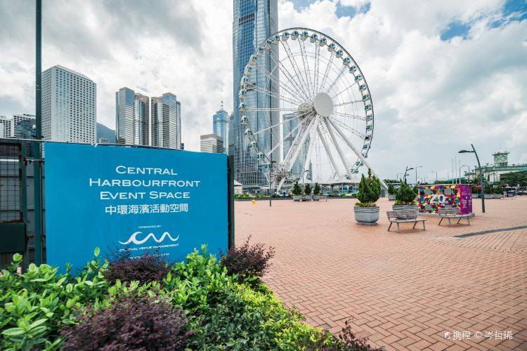 Central Harbourfront Event Space1
