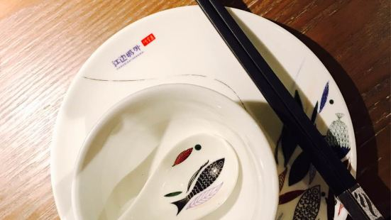 江邊城外烤全魚(中南百貨店)