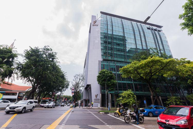 싱가포르 매니지먼트 대학1