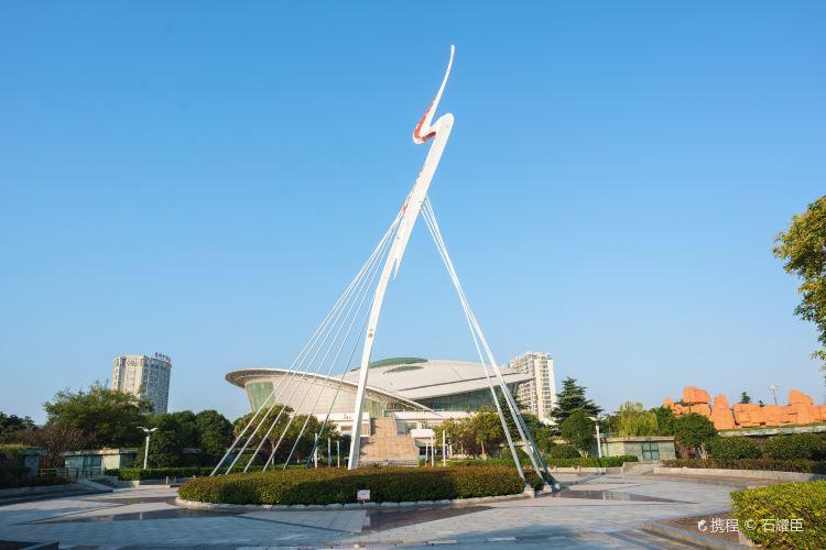 Hexiang Park (Northeast Gate)3