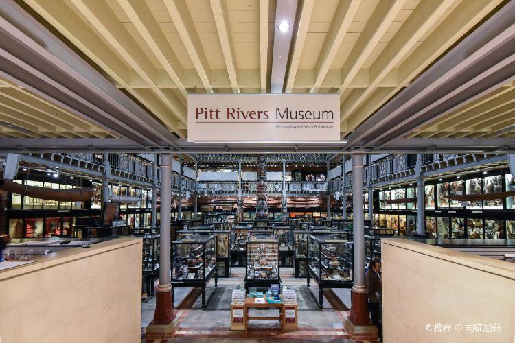Pitt Rivers Museum2