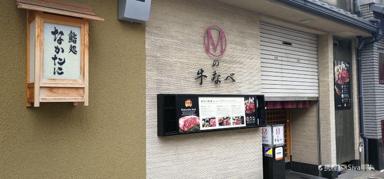 Matsuzaka Yakiniku M3