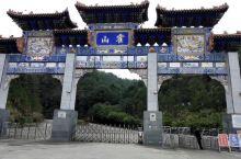 龙川霍山,位于广东省龙川县境内,距县城47公里,距市区146