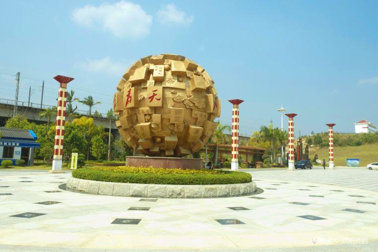 쥐룽 마을1