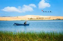 一半海水,一半沙漠,只用24小时就可以玩转这个越南小镇!