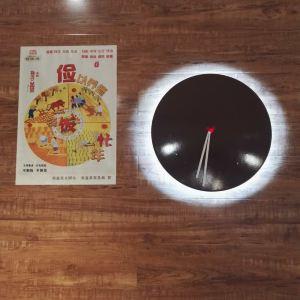 五芳斋(海盐海兴东路店)旅游景点攻略图