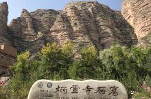 2014年申遗成功的炳灵寺石成为此行最大的亮点。古河洲地处唐蕃古道,汉藏并存的风貌在这里有很明显的体