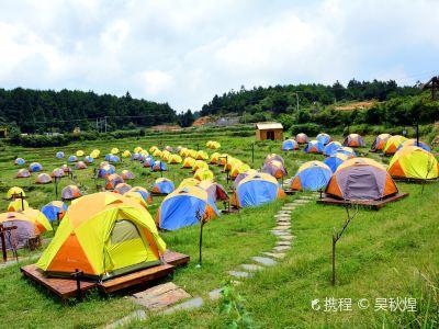 Fuzhou Yunding