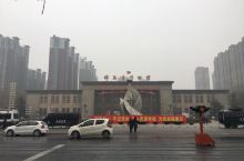 邯郸博物馆