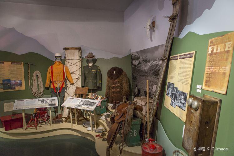 Jasper-Yellowhead Museum & Archives1