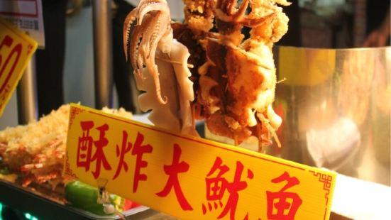 沖繩酥炸大魷魚