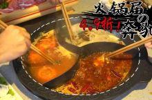 """来晚1分钟排队2小时!4.9折独享""""奔驰锅"""",你没吃过那就太LOW了!"""