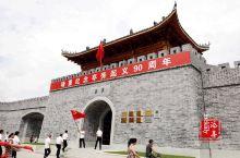 浙江台州三门亭旁红色景区
