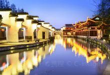 漫游夫子庙,畅游秦淮河,南京市区经典3日游