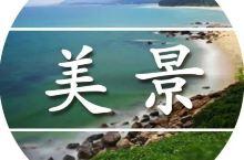 3条夏日最美自驾线路,去过2条就邂逅中国一半的美