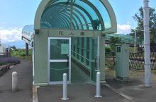 v7.24周二  早上    酒店早餐后9:38乘(Norokko)普通列车号从旭川--中富良野
