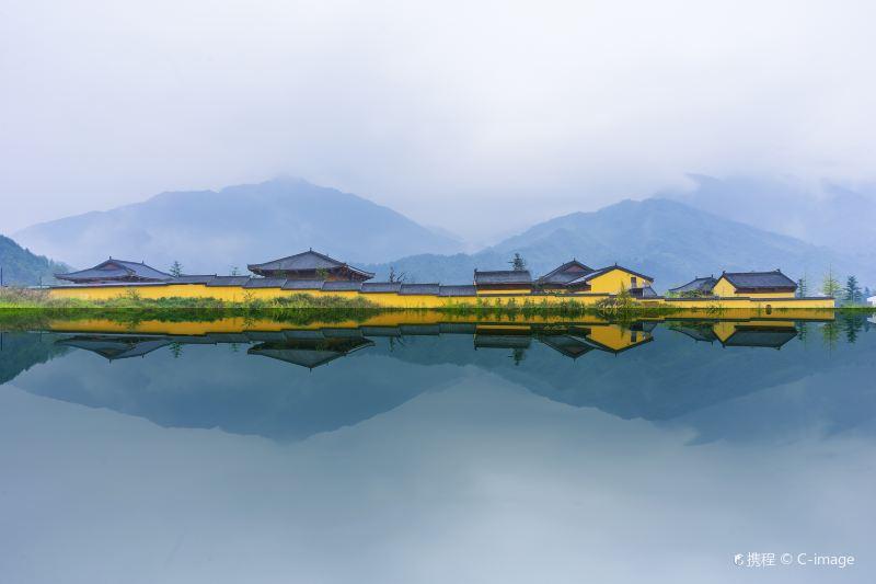 Hanzhong