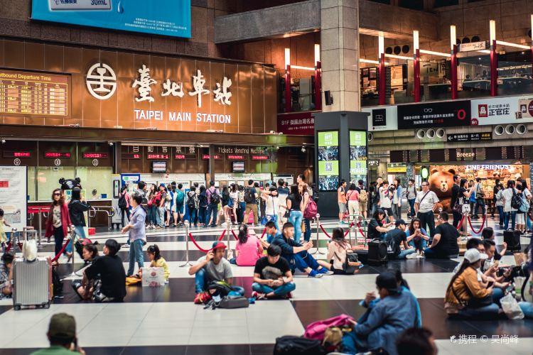 Taipei Station3