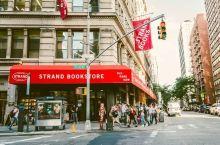 宇宙中心的温柔乡 | 纽约文艺书店地图
