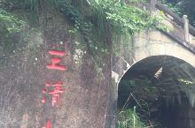 三清山自驾二日游