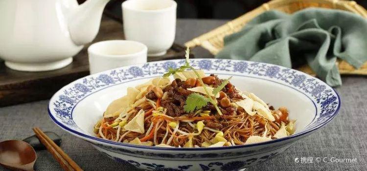 Yi Long Hai Jing Yu Cun2
