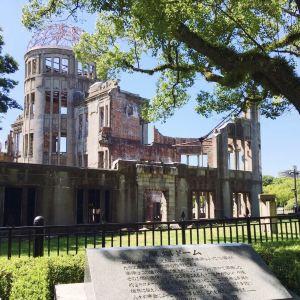广岛和平纪念公园旅游景点攻略图