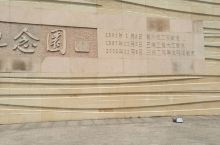 三峡大合影