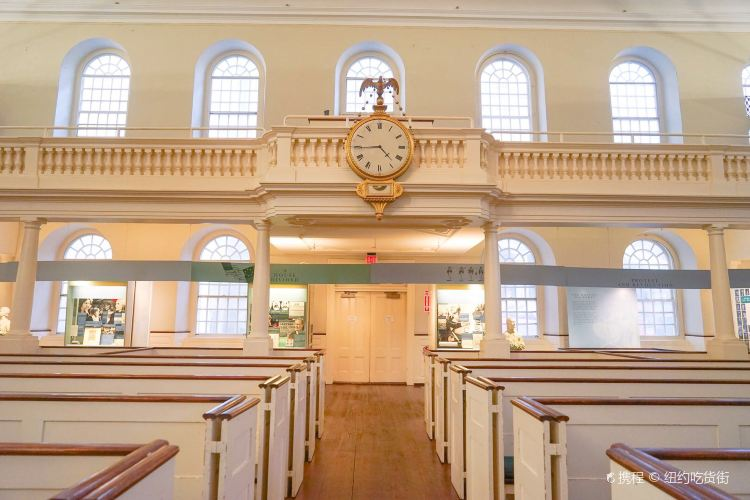 Old South Meeting House3