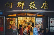 广州吃货 | 荔 湾 美 食 鉴 赏