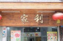 惊!在广州,一个大佬级咖喱的江湖传说尘封20年,不慎流出……