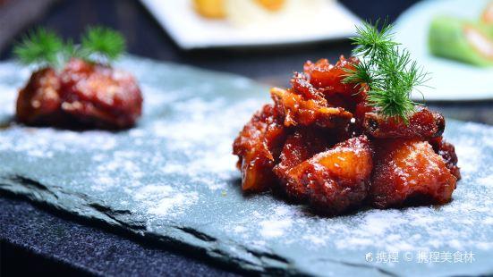 Da Yin Yi Shu Restaurant· Jiu Yi Shu Guan