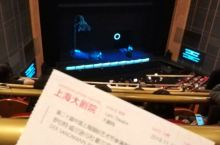 罗伯特·威尔逊与杜塞尔多夫戏剧院《睡魔》