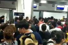 非常旅途_菲律宾马尼拉机场