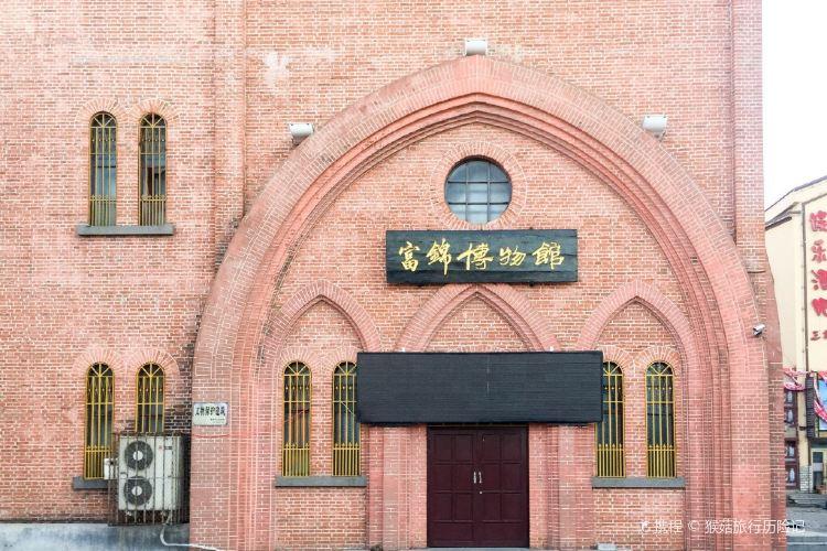 富錦博物館3