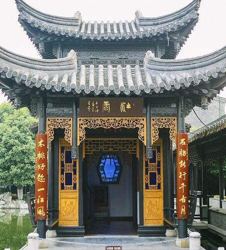 Kouan Ornamental Building Scenic Area (Chaixu Ancient Town)1